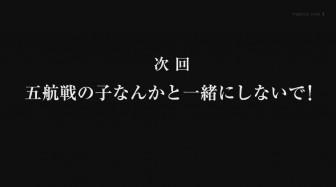 2015-01-29 01-32-49-124