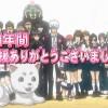 アニメを見なくなった理由第1位が決定!!!