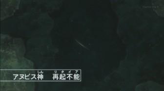 ジョジョの奇妙な冒険 スターダストクルセイダース第29話-02-07 00-51-17-621