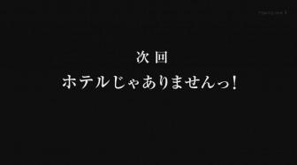 2015-02-19 02-31-57-874