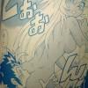 今のコロコロのちょいエロ漫画枠wwwww