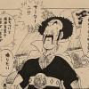 ファンが描いたミスター・サタンVSワンパンマンの漫画がすごすぎワロタwwwww