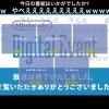 【悲報】世界的ゲームイベントE3で任天堂終了のお知らせ