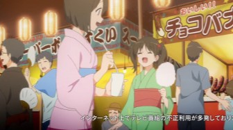 To LOVEる-とらぶる-ダークネス2nd 第4話 (200)