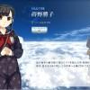【朗報】声優の小見川千明さんエロゲーに出演するwwwww