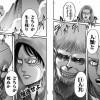 【朗報】進撃の巨人、最終決戦へ(ネタバレ)