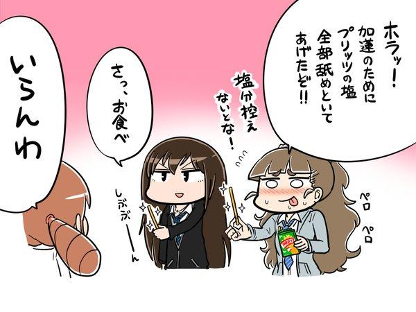 【画像】渋谷凛というスーパーアイドルwwwww