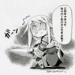 【画像】女騎士とかいう無能しかいない職業wwwwwwww