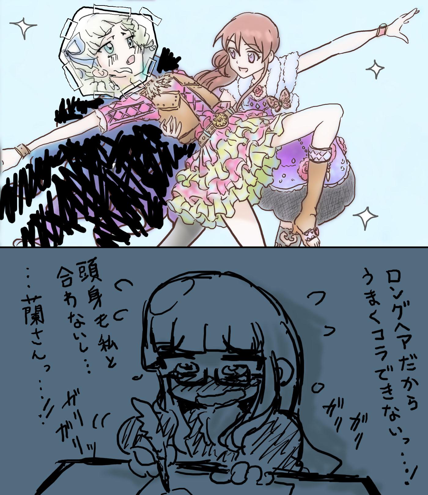 【悲報】アイカツのソシャゲ酷すぎワロタwwwww