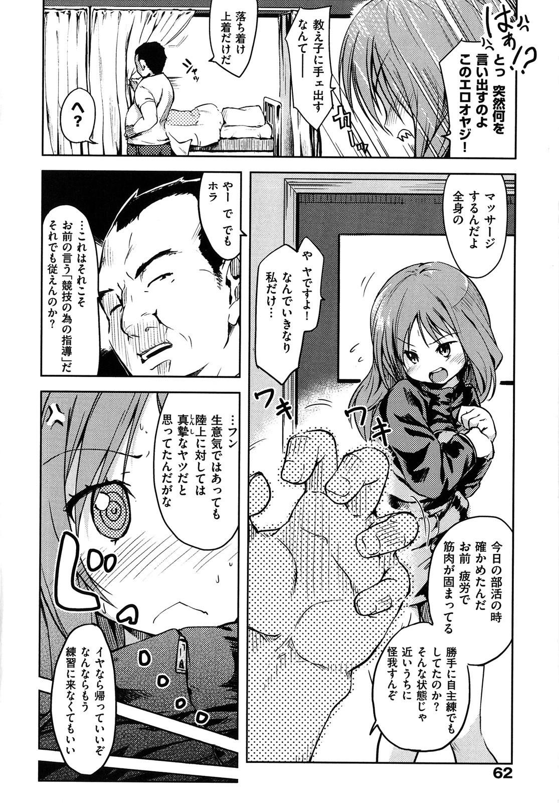 【画像】「好きなエロ漫画家は?」