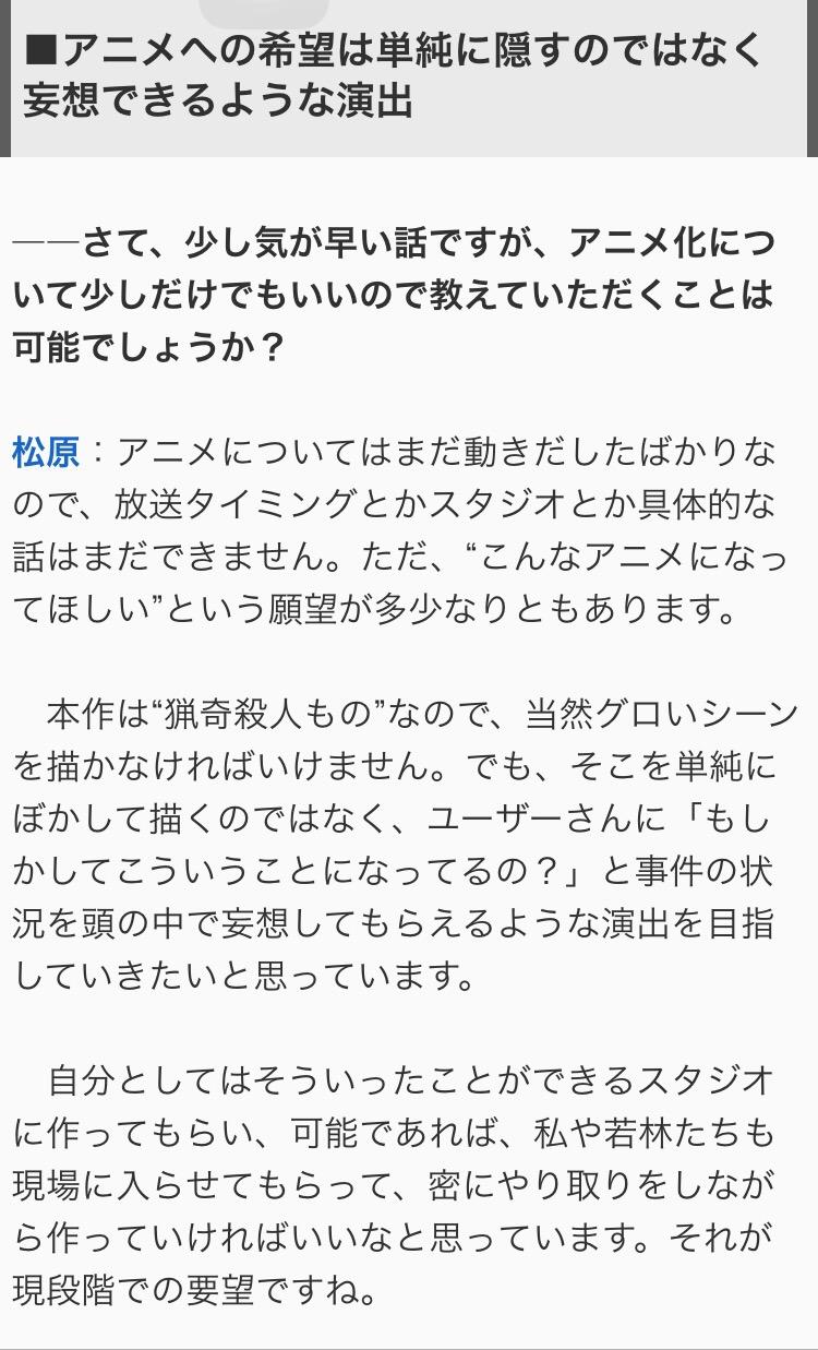 【悲報】2015年エロゲ、ガチで不作wwwww