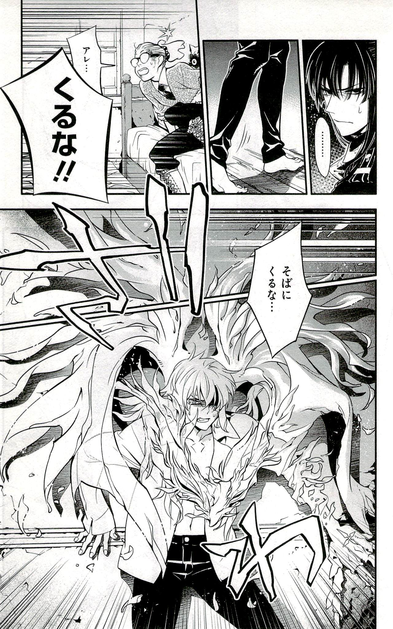 【朗報】D.Gray-man再アニメ化wwwww
