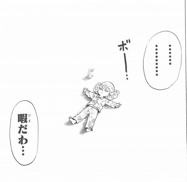 【悲報】ワンパンマン10巻酷すぎワロタwwwww