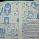 【画像】コミケ89の公式漫画が魔性の潮wwwww
