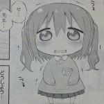 【画像】秋田妹ロリ海老名菜々ちゃんマジ天使wwwww