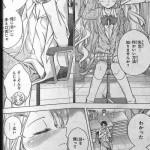【悲報】少女漫画、とんでもないニキビの治し方するwwwww