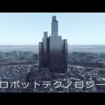 【動画】中学生が独学で制作した3DCGすごすぎワロタwwwww
