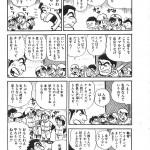 【悲報】両津、野球を知らないwwwww