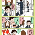 【朗報】あまりにも女の子が可愛い漫画、発掘されるwwwww