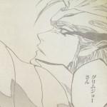【朗報】BLEACHのグリムジョーさんwwwww(ネタバレ)