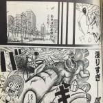 【画像】漫画家「ボスが強すぎて倒し方思いつかん…せや!」