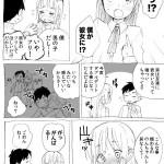 【画像】彡(^)(^)「おっ!親友が女性化しとるやんけ!犯したろ!」
