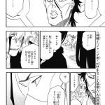 【悲報】ブリーチ、完全なるギャグ漫画と化すwwwww
