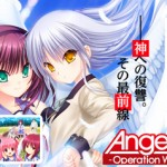 【悲報】「Angel Beats!」ソシャゲ終了wwwww