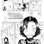 【画像】ロリコンホイホイ漫画発見wwwww