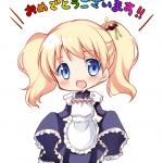 【画像】アリスちゃんという園児服が似合う女子高生wwwww