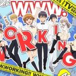 【朗報】WEB版WORKINGが待望のTVアニメ化wwwww