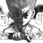 【悲報】ハンターハンター幻影旅団とかいうガイジ集団wwwww