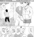 【悲報】女子児童らに「ニャー」と声をかける事案発生