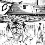 【朗報】るろうに剣心の志々雄真さんが全財産の5分の3もかけて造った船wwwww