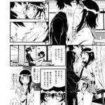 【朗報】ニセコイの小野寺小咲さん、大勝利wwwww