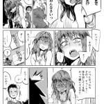 【速報】ワイ、このヱロ漫画がHすぎて泣くwwwww