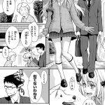 【速報】このHな漫画の女の子可愛いすぎ抜いたwwwww
