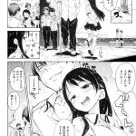 【画像】好きなヱロ漫画家は?アホ「なぱた」素人「hamao」