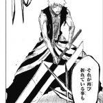 【悲報】ブリーチ一護さん、またまた剣を折られるwwwww