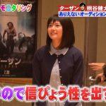 【画像】声優の竹達彩奈さんがテレビ出演、俳優に胸を押し付けるwwwww