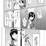 【画像】ムラムラしてきたらヱロ漫画を読むという風潮wwwww