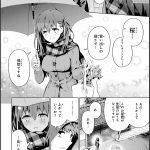 【画像】fateのナンバーワンヒロインは間桐桜ちゃんに決定wwwww