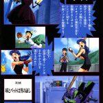 【画像】シンジとミサトのおねショタヱロ漫画wwwww