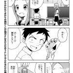 【悲報】からかい上手の高木さん、ギャンブル漫画にwwwww