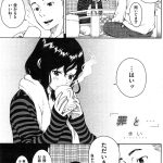 【画像】毛の描写がしっかりしてるヱロ漫画wwwww