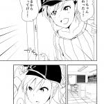 【悲報】双海真美さんビッチだったwwwww