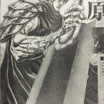 【画像】北斗の拳の作者が描いたベルセルクのガッツくっそワロタwwwww