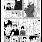 【悲報】19歳無職俺「ヱロ漫画家に俺はなる!」