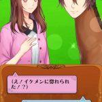 【悲報】腐女子さん、馬主ゲームを恋愛ゲームアプリと勘違いして購入してしまい咽び泣くwwwww