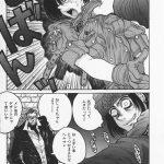 【悲報】今期アニメ「ドリフターズ」の作者がヱロ漫画を描いていたという事実wwwww